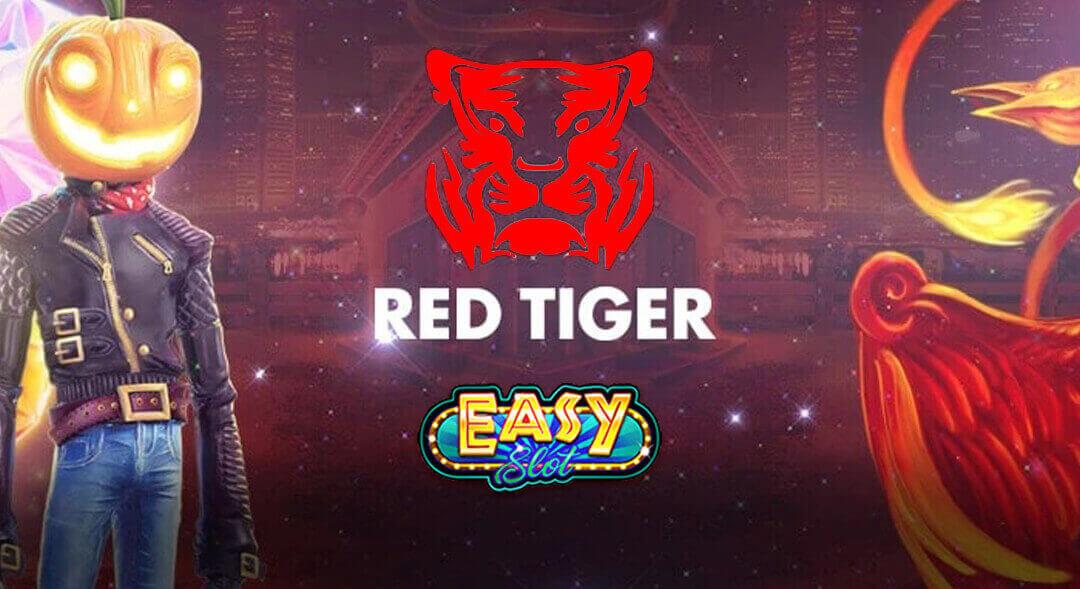 Red Tiger เครดิตฟรี ทางเข้า โปรโมชั่น RedTiger ดาวน์โหลด สล็อตออนไลน์ ทดลองเล่น แตกง่าย จ่ายจริง รับประกันความปลอดภัยจาก easyslot