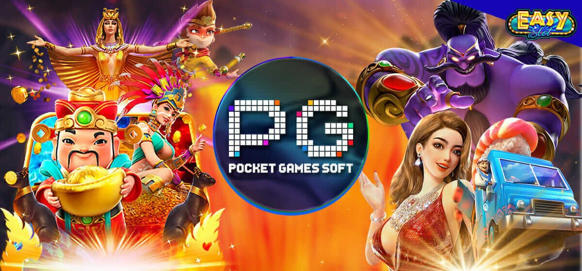 PGslot เครดิตฟรี ฟรีเครดิต ทางเข้า pg slot online